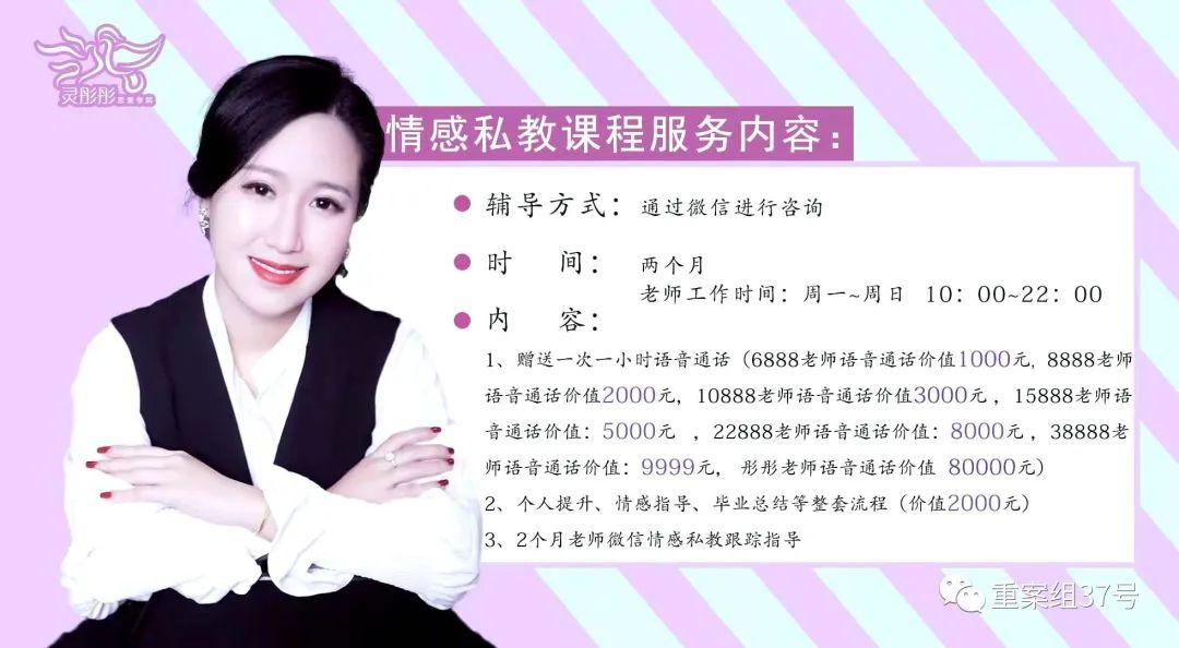 """【迪士尼国际app】_起底教""""勾引男人""""的恋爱学院"""