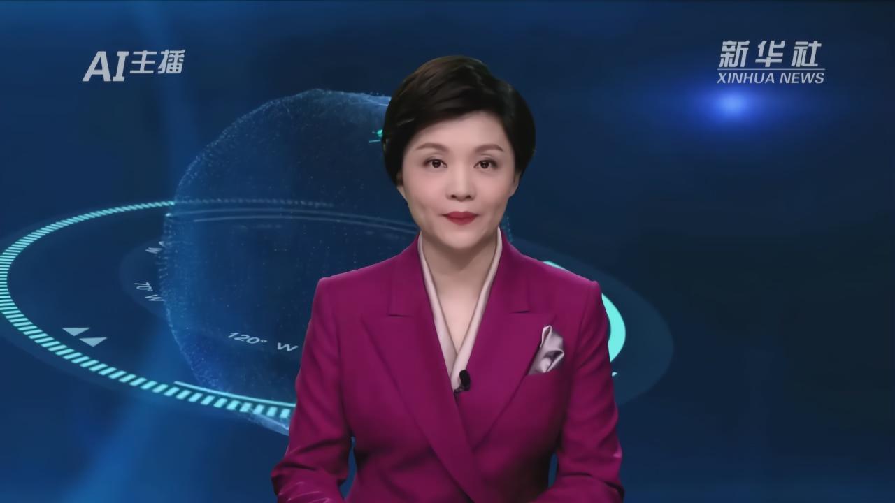 AI合成主播丨兰州至京沪多地加开临时旅客列车