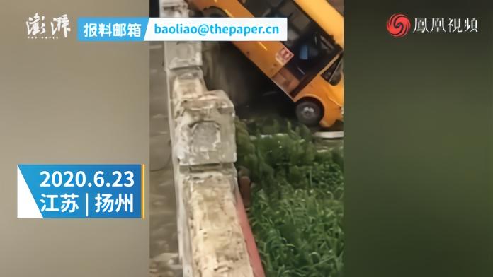 司机擅改校车路线,载17名学生校车滑入河坎2人受伤