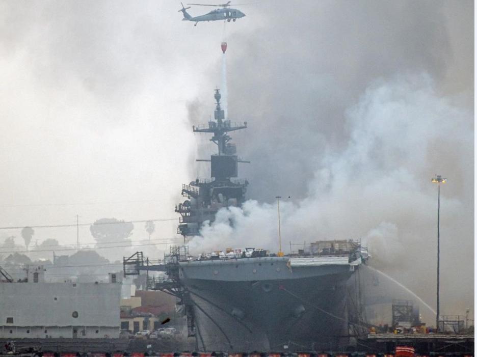 直升机参与了灭火