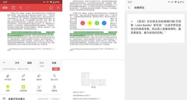 罗永浩点赞WPS超级会员功能:转化PDF是神操作