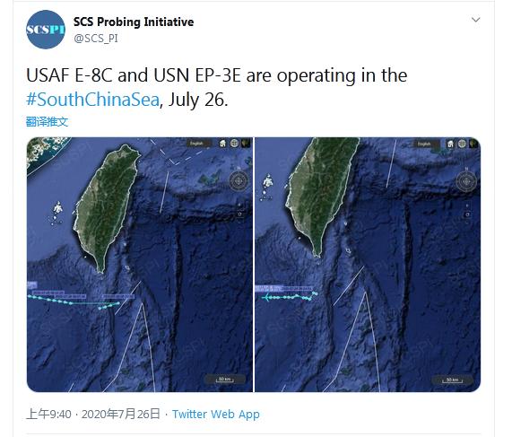 【婴达喜母婴用品】_连续第12天!美军又派两架军机进入南海侦察