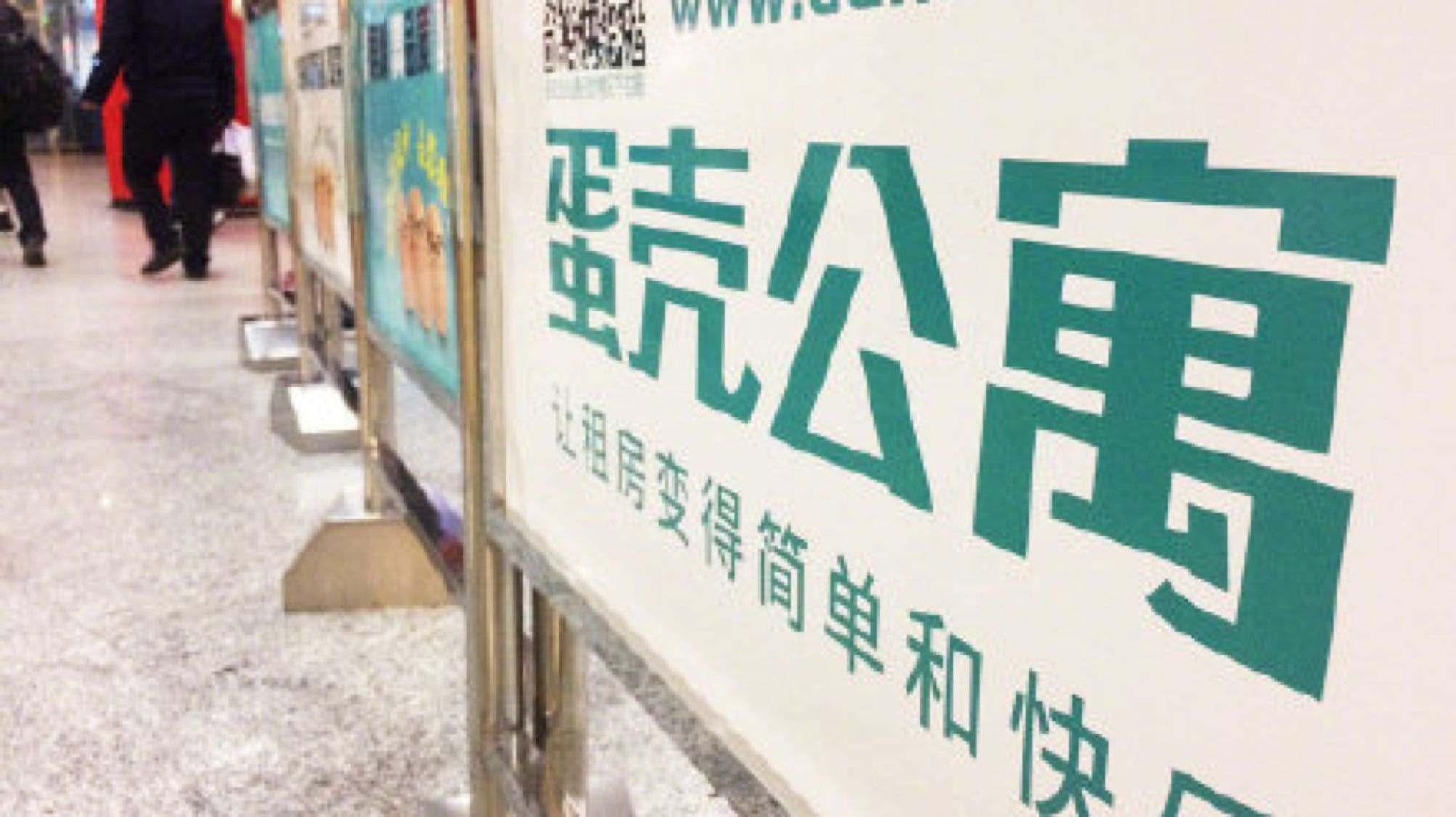 新冠肺炎疫情不会改变中国5G发展良好势头