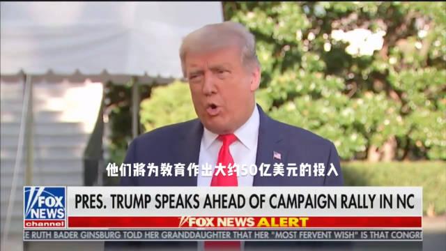 特朗普称TikTok将与中国无关?其核心技术仍在中国人手里
