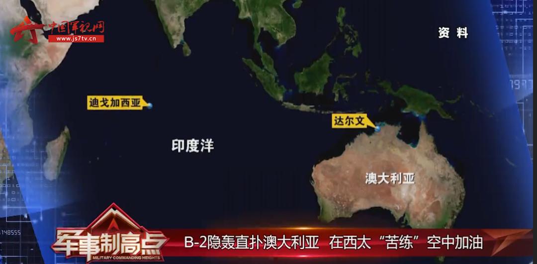 """南海""""阴谋""""未得逞 美军又想""""背后偷袭""""中国?"""