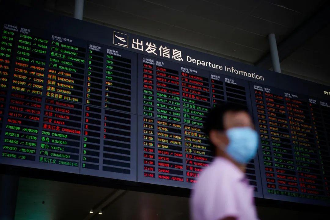 【精品vv】_中国公布国际航班新政是对美国让步了?别急,读完