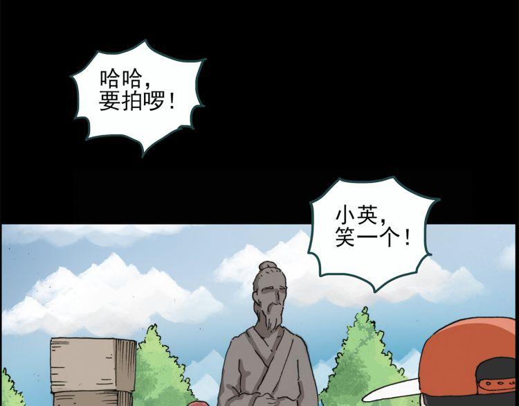 漫画:人工智能(上)