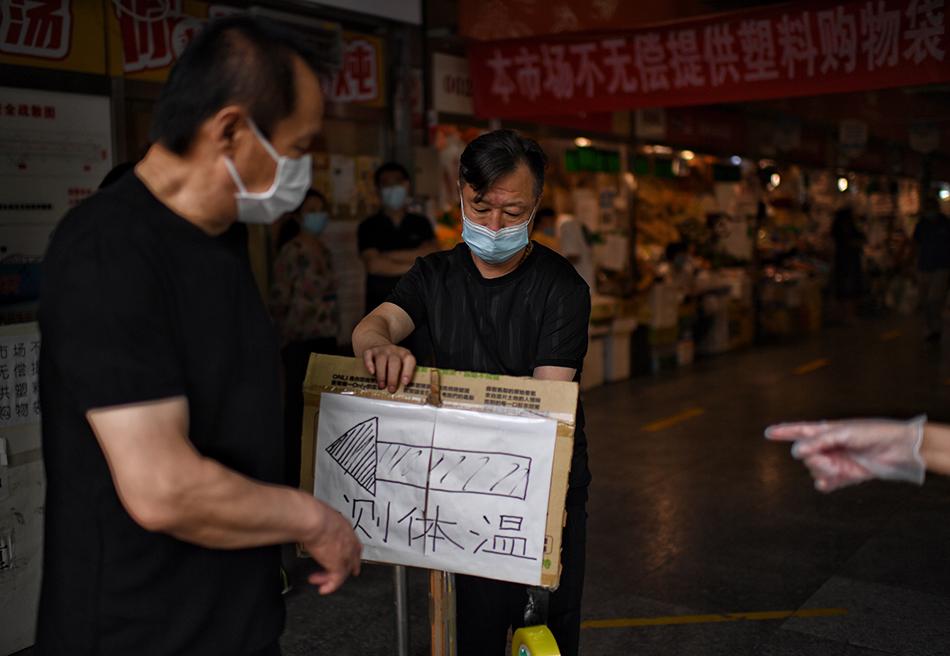 6月16日,北京,朝阳区市场监管局执法人员对三源里菜市场经营牛羊肉、猪肉、禽类和水产商户的进货渠道、疫情防控落实情况进行了检查。人民视觉 图