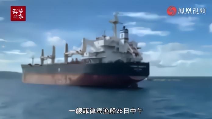 中国货船与菲律宾渔船相撞,菲方紧急营救,至少14人落海下落不明