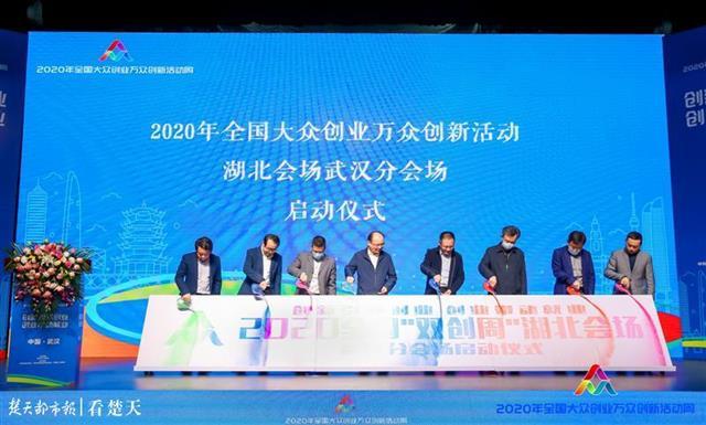 """武汉""""双创周""""活动启动,武昌区百万元奖励人工智能创新项目"""