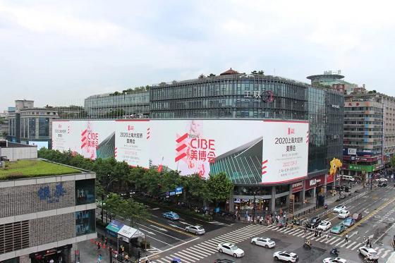 清豆哥惊艳亮相第54届中国(上海)国际美博会