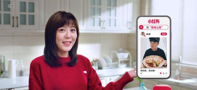 《爱情公寓5》内容热度再创新高 10大广告主5天决策追投合作
