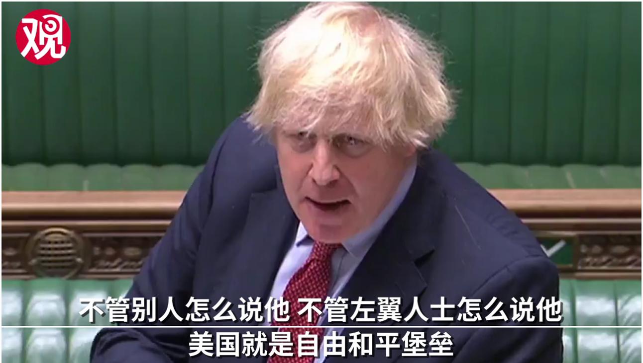 """【日本免费mv在线观看er】_反种族歧视抗议已持续近两周,为特朗普遮羞,英国首相开始""""无脑吹"""""""