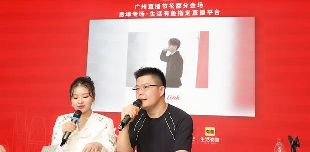 如何收看思埠集团吴召国在流行日记的直播?