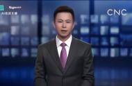 AI合成主播|土俄领导人呼吁利比亚交战方自12日起停火