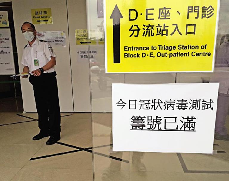【百度亚洲天堂点击软件】_港媒:政界人士呼吁港府请内地医疗团队赴港支援