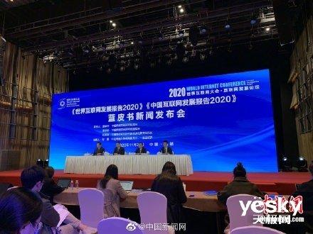 《中国互联网发展报告2020》蓝皮书:中国人工智能专利申请数量居世界第一
