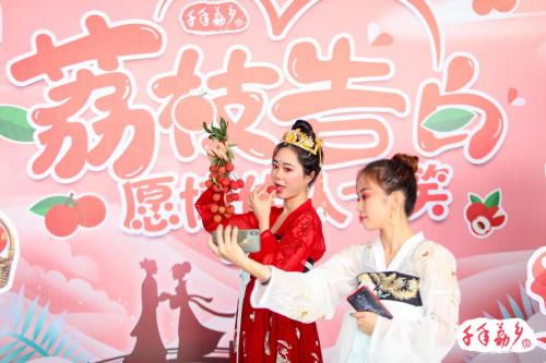 高州荔枝文化节盛大开幕袁隆平院士祝福高州千年荔乡越来越兴旺