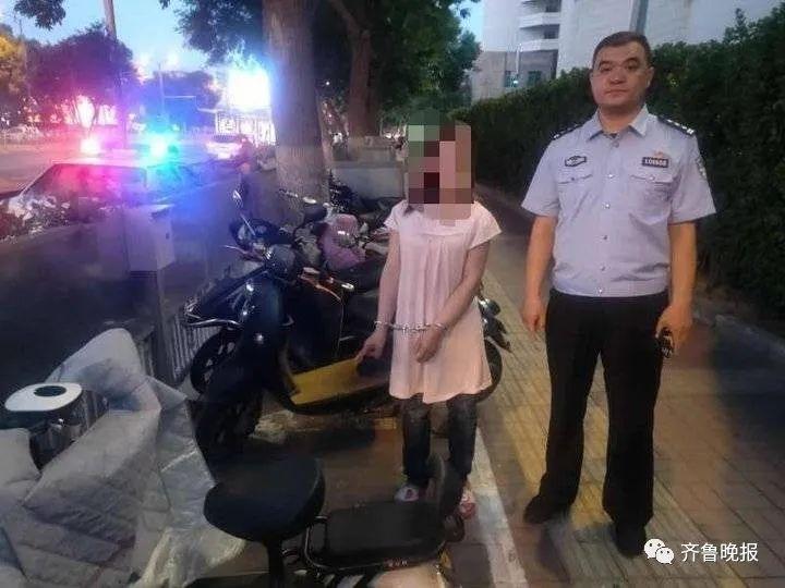 【中百供应商查询系统】_济南女子报警:我好不容易偷来的电动车被偷了 怪可惜的…