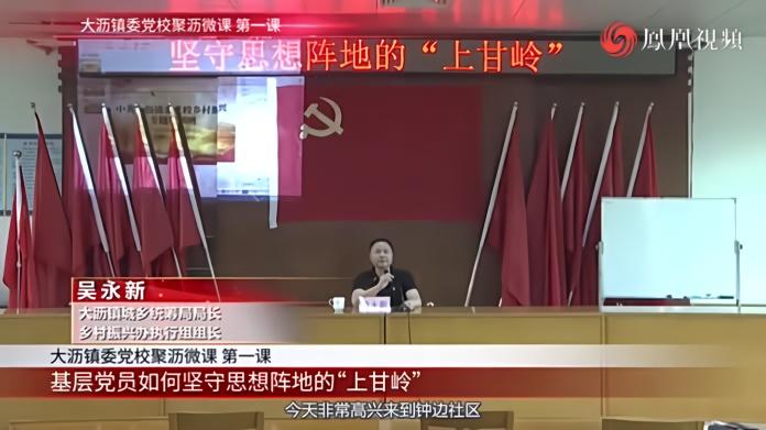 """基层党员如何坚守思想阵地的""""上甘岭"""""""