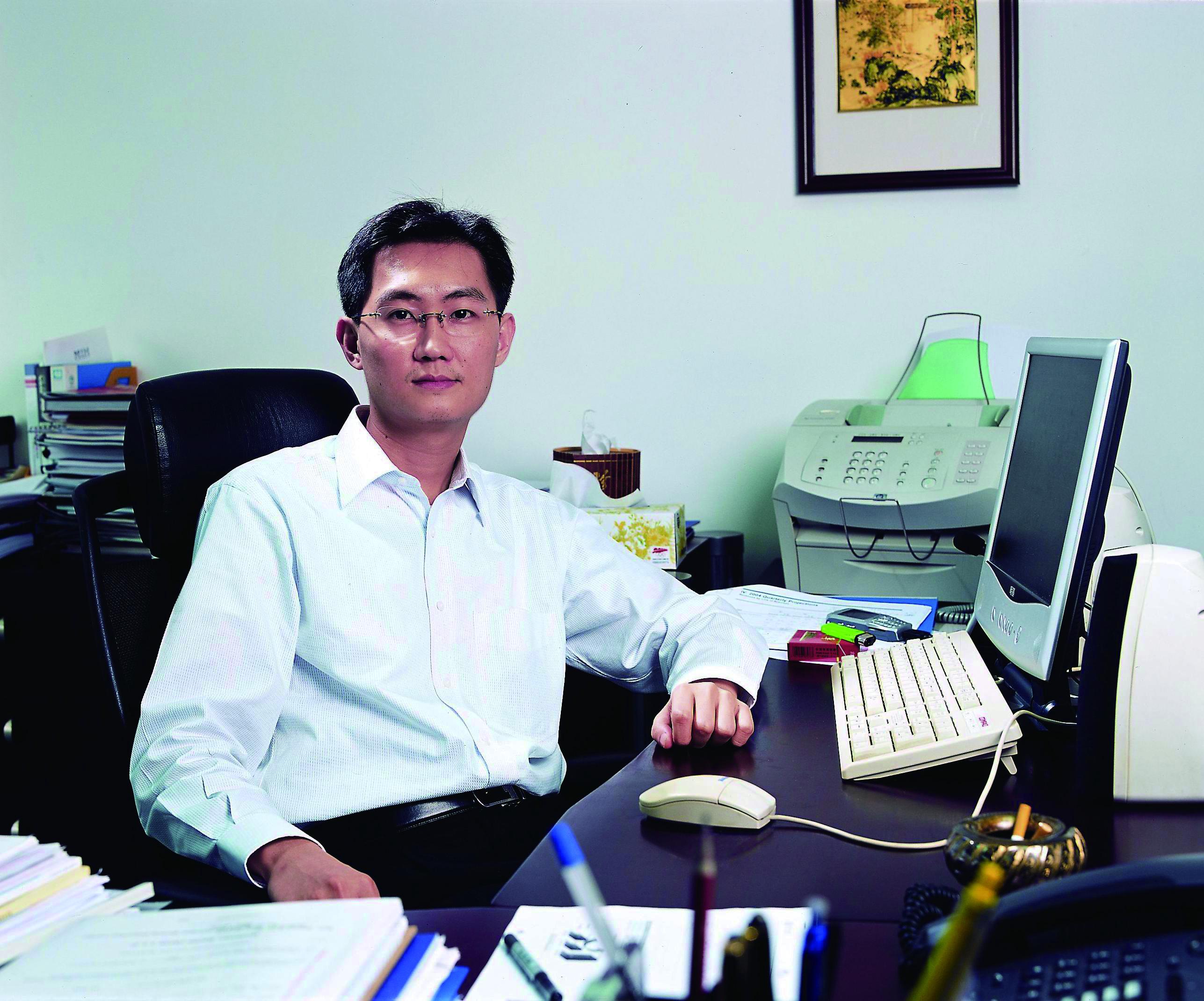 2004年前,马化腾在位于赛格科技创业园的办公室中工作。