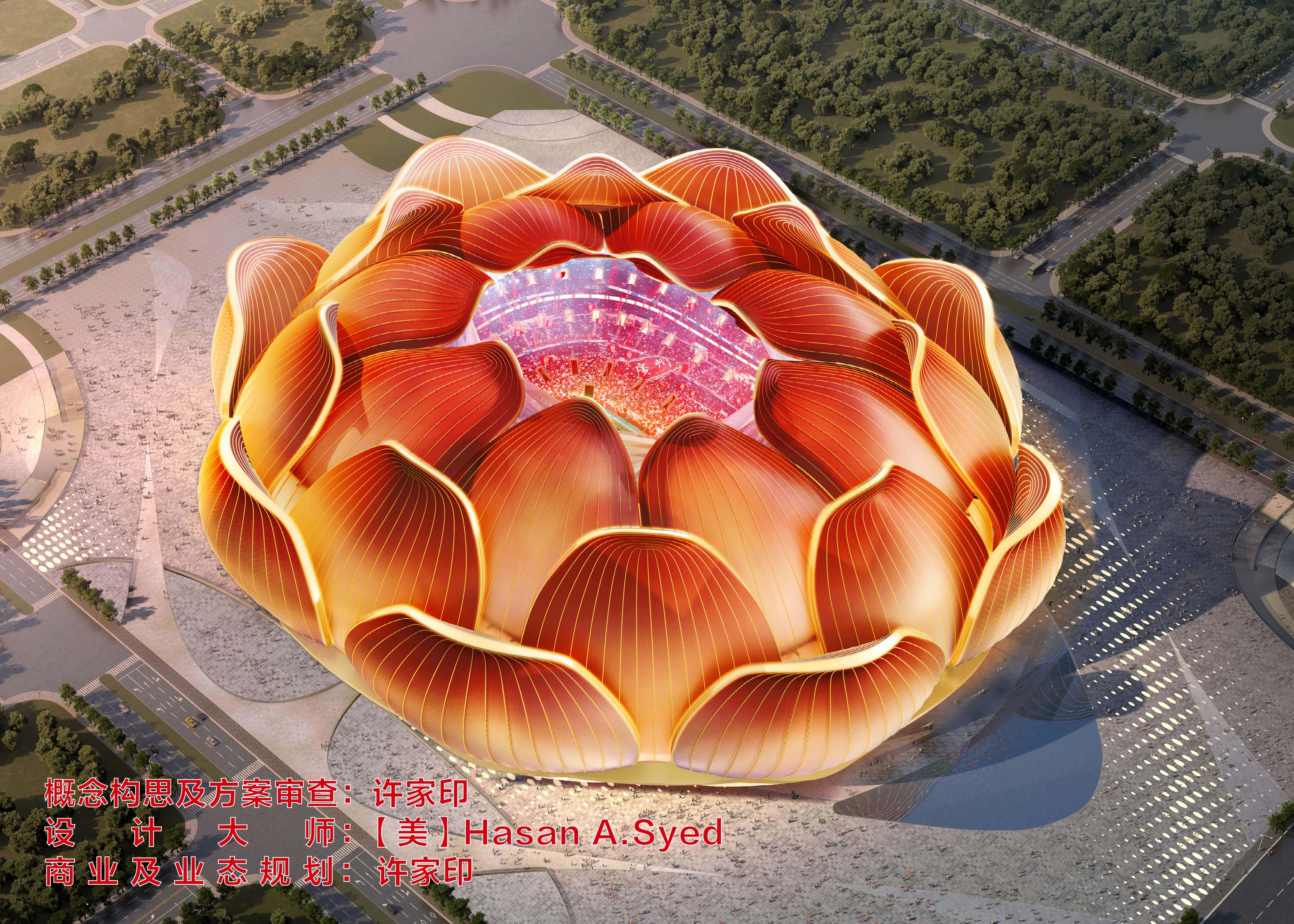 10万人容量超越诺坎普!广州恒大将迎世界第一主场