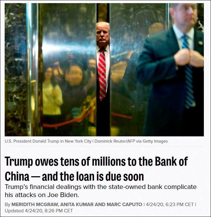 特朗普被曝欠中国银行巨额债务 2022年到期