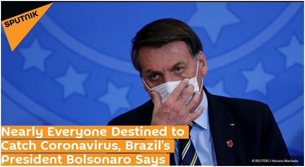 【一吨柴油等于多少升】_巴西总统新冠阳性转阴性后,又开始淡化疫情风险