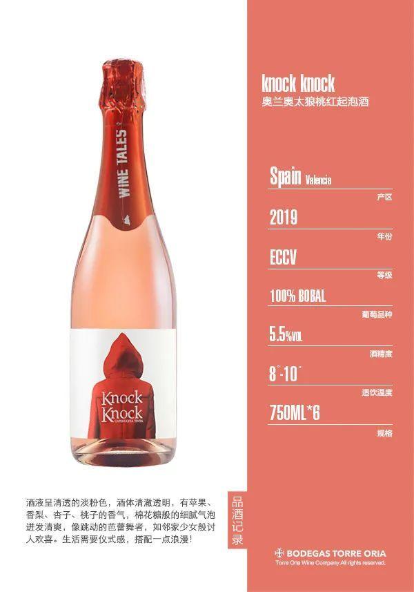 奥兰×一暮里夏日酒会   生命在于冒泡儿(图18)