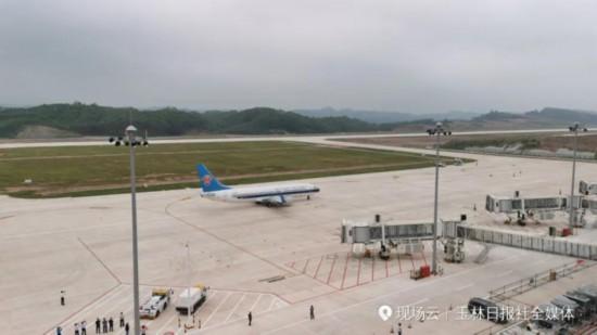 玉林福绵机场首降民航客机