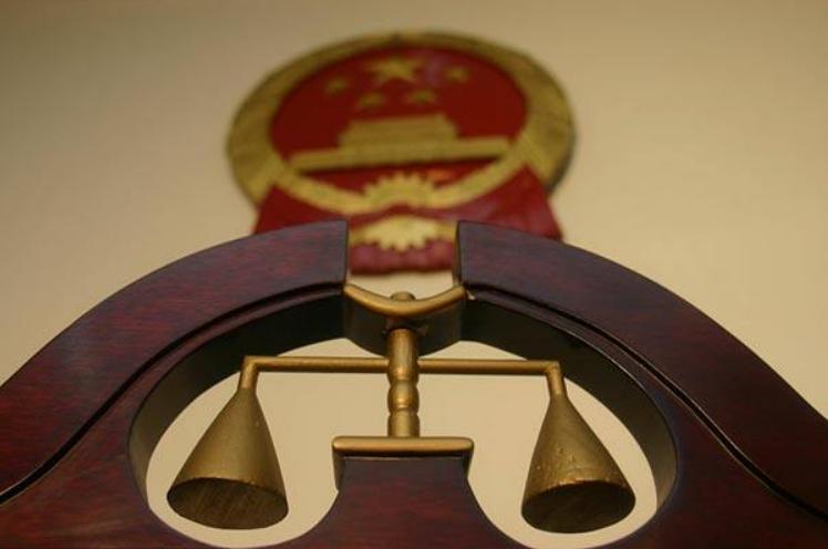 遼寧懲戒18名法官檢察官 懲戒全程首次公開