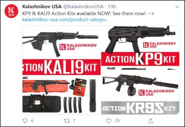 骚乱如火如荼之际,AK步枪在美国枪店宣布打折