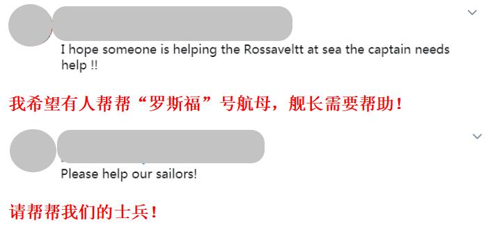 """""""罗斯福""""号舰长写信求救无门 美网友:我们好像变成了纸老虎"""