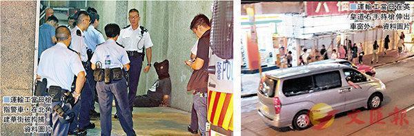 """【化妆品网络营销】_声称为暴徒报仇、射警车还欲刀捅港警 香港""""气枪男""""认罪"""