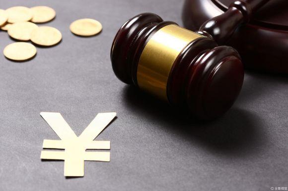 """债务危机五年后""""求助""""法院 前光伏巨头英利正式进入司法重整"""