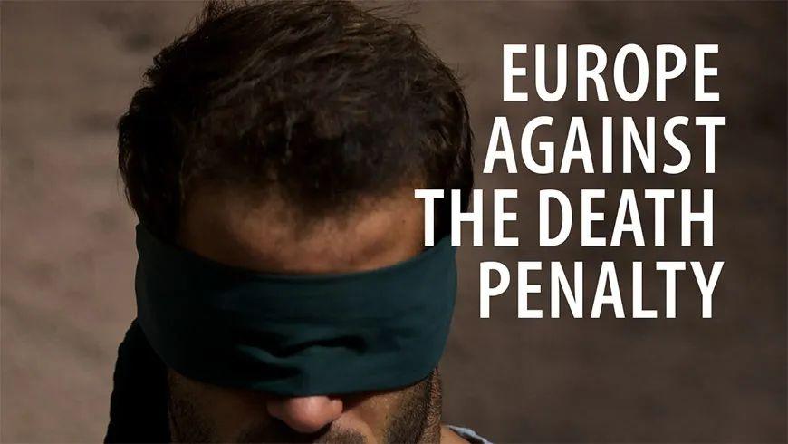 """图说:""""欧洲反对死刑"""" 图源:欧委会官网"""