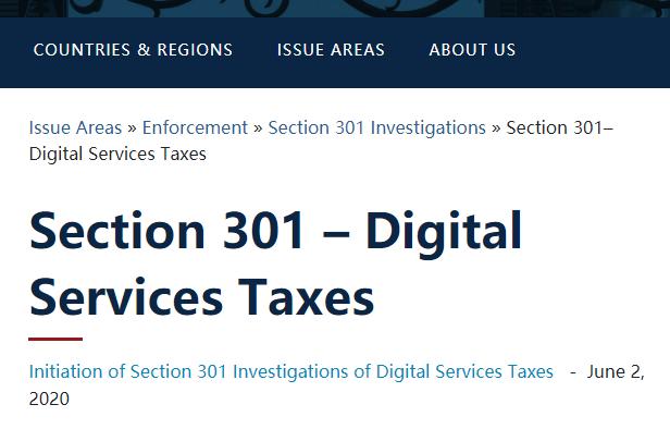 美国就数字税对欧盟和印度等国开启301调查