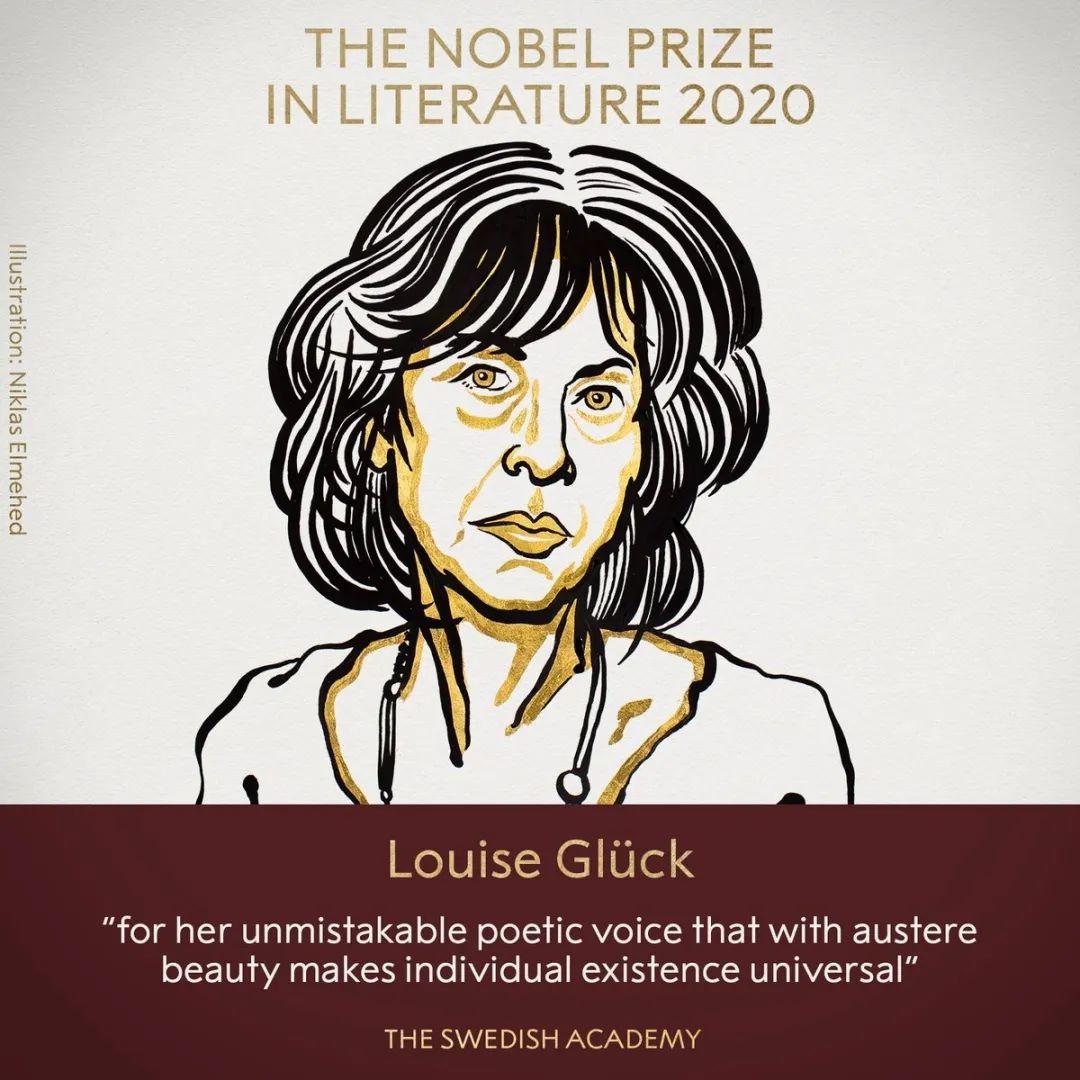 【网页检测】_诺奖得主露易丝·格丽克:十多岁起就希望成为一个诗人