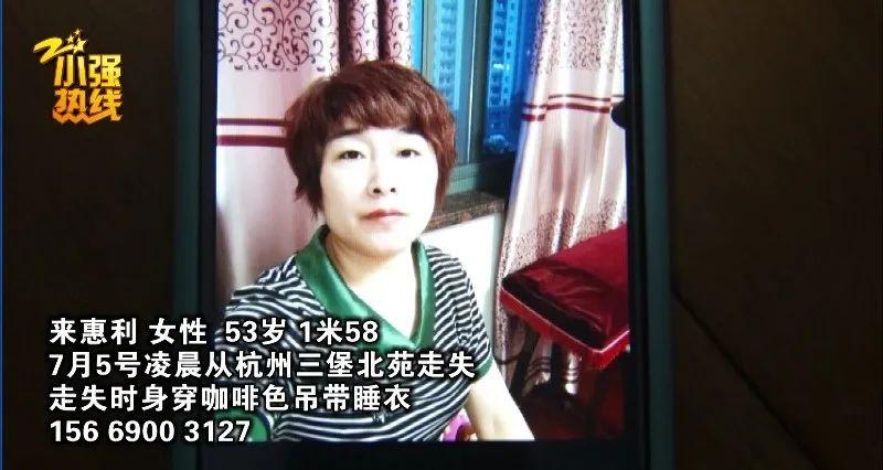 【网站推广的方法】_杭州来女士家中离奇失踪,家属是不是有嫌疑?家属方回应