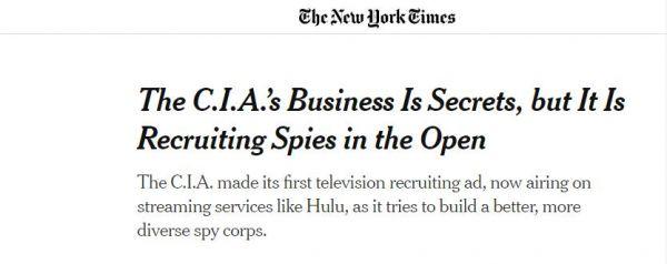 明目张胆招人?美中情局打广告招间谍 还加入爱国情怀