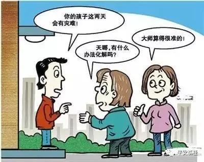 """【啤儿茶爽广告】_桂林女子被骗20余万元,只因骗子说""""你只能活三个月了"""""""