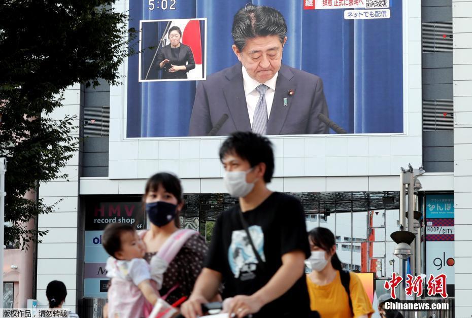 【独立博客】_日本自民党总裁选举今投票 谁接替安倍只是日本要回答的第一个问题