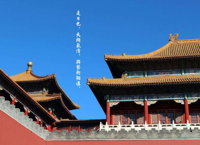 与城市共生长星河湾把故宫紫禁书院搬来了广州