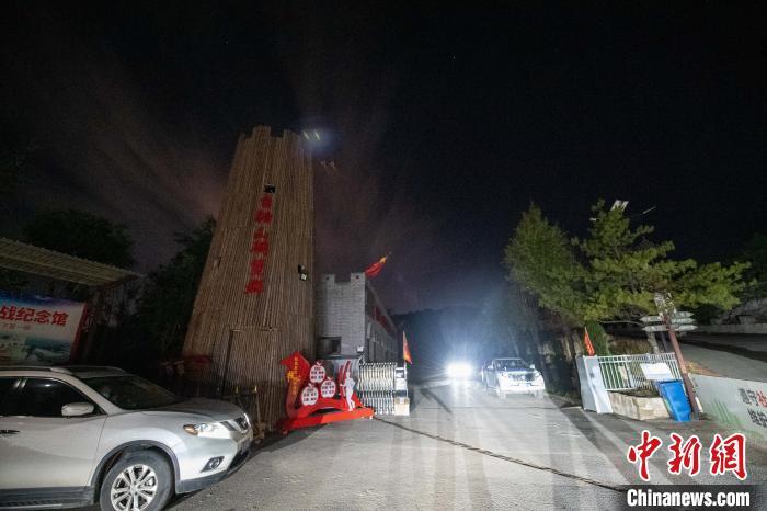 【网络营销战略】_山西景区火灾已致13人遇难 省长赶赴现场