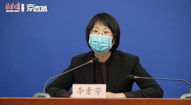 北京发改委:京津冀区域实行健康状态互认
