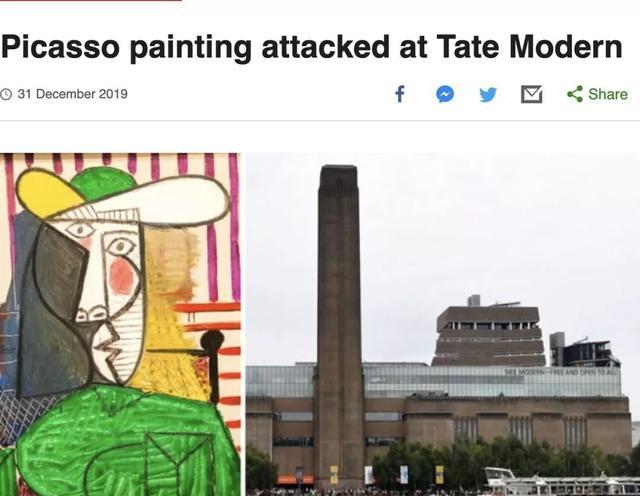 1.8億元畢加索名畫,被撕了