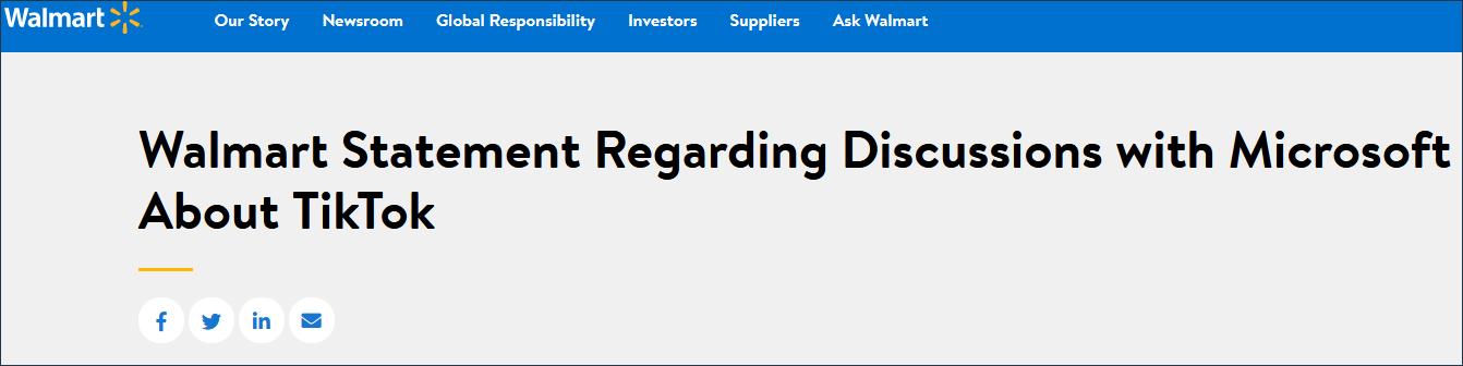 【百度久久热在线排名优化】_沃尔玛要与微软合作收购TikTok,图啥?