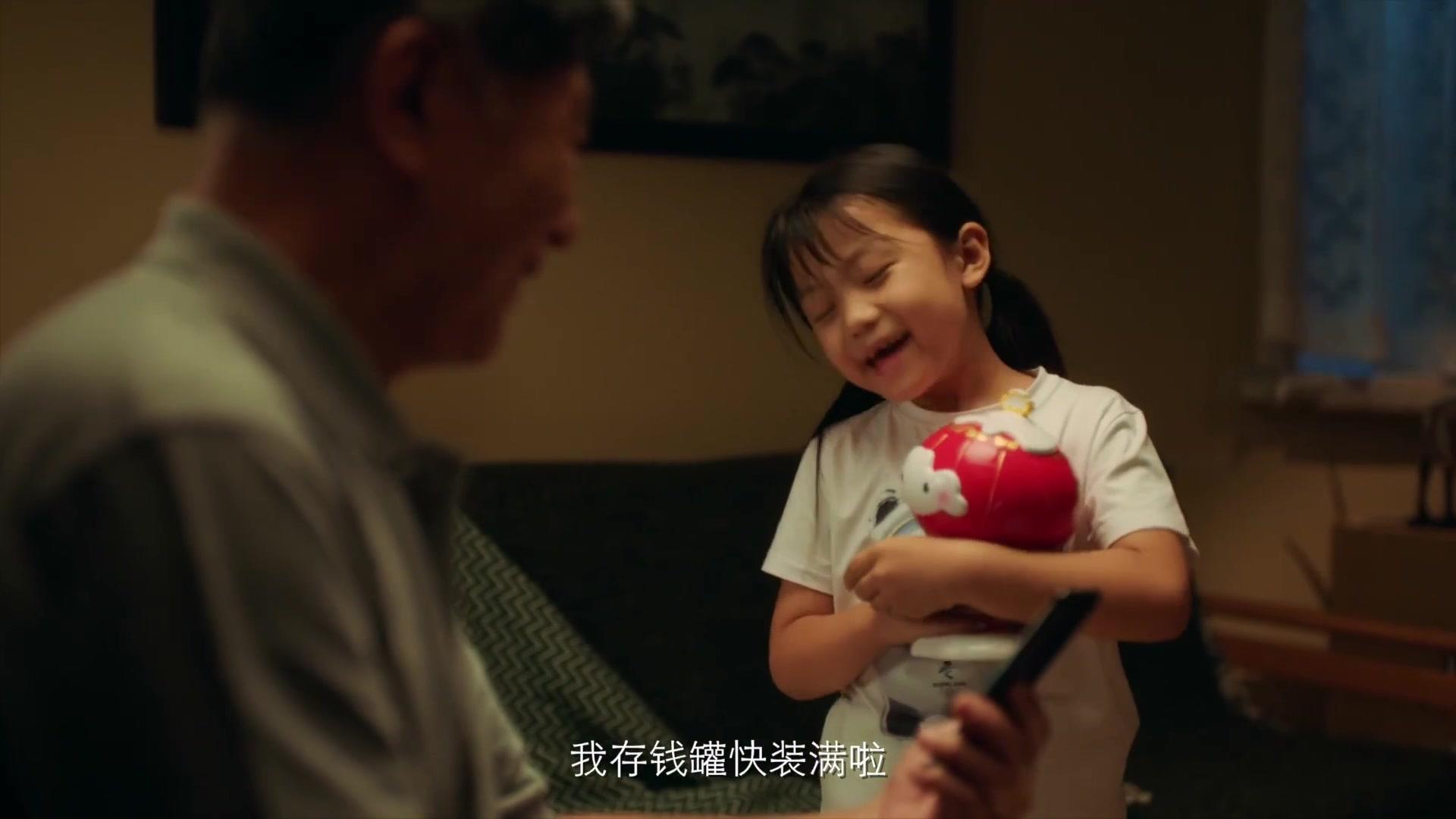 """北京冬奥会吉祥物""""冰墩墩""""""""雪容融""""正式发布一周年,纪念视频温情上线:""""每一刻,都值得"""""""
