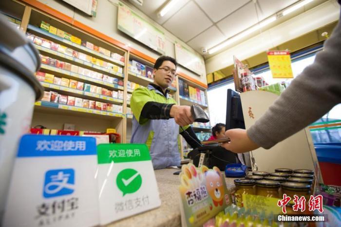 资料图:民众正在使用手机支付。中新社记者 张云 摄