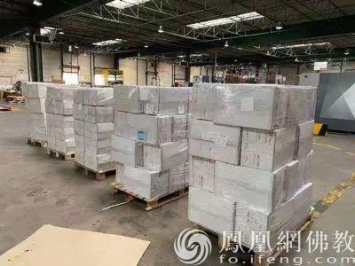 江西曹洞慈善基金会筹措法国进口3950套防护服_正在发放中